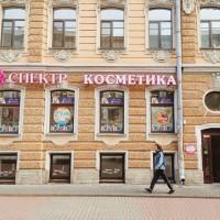 Продажа помещения (136 кв.м) Большая Московская ул., д.6