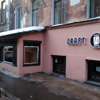 Продажа помещения (107 кв.м) Константина Заслонова ул., д.25