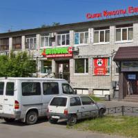 Продажа помещения (106 кв.м) Ветеранов пр-кт., д.53