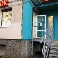 Продажа помещения (38 кв.м) Уточкина ул., д.2, корп.1