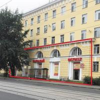 Продажа помещения (450 кв.м) Кондратьевский пр-кт., д.18